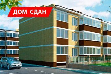 """""""Smart Life"""" - квартиры на Ростовском шоссе"""